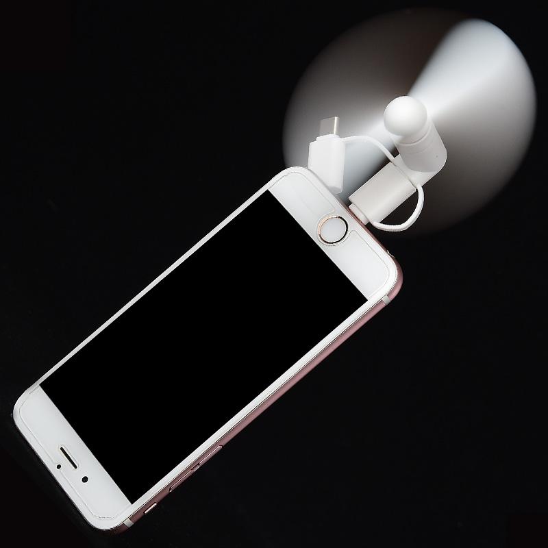 Mobilflakt 3i1 5